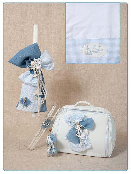 Greek Wedding Shop - Sail Away Boy's Christening Set, Request Quote (http://www.greekweddingshop.com/sail-away-boys-christening-set/)