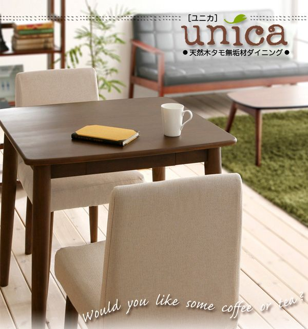 ダイニングセット 4点セット B テーブル幅150 カバーリングベンチ チェア 2 Unica テーブル ブラウン ベンチ グリーン チェア グリーン 天然木タモ無垢材ダイニング Unica ユニカ ベンチタイプ 家具 通販 リアルストア ソファーダイニング