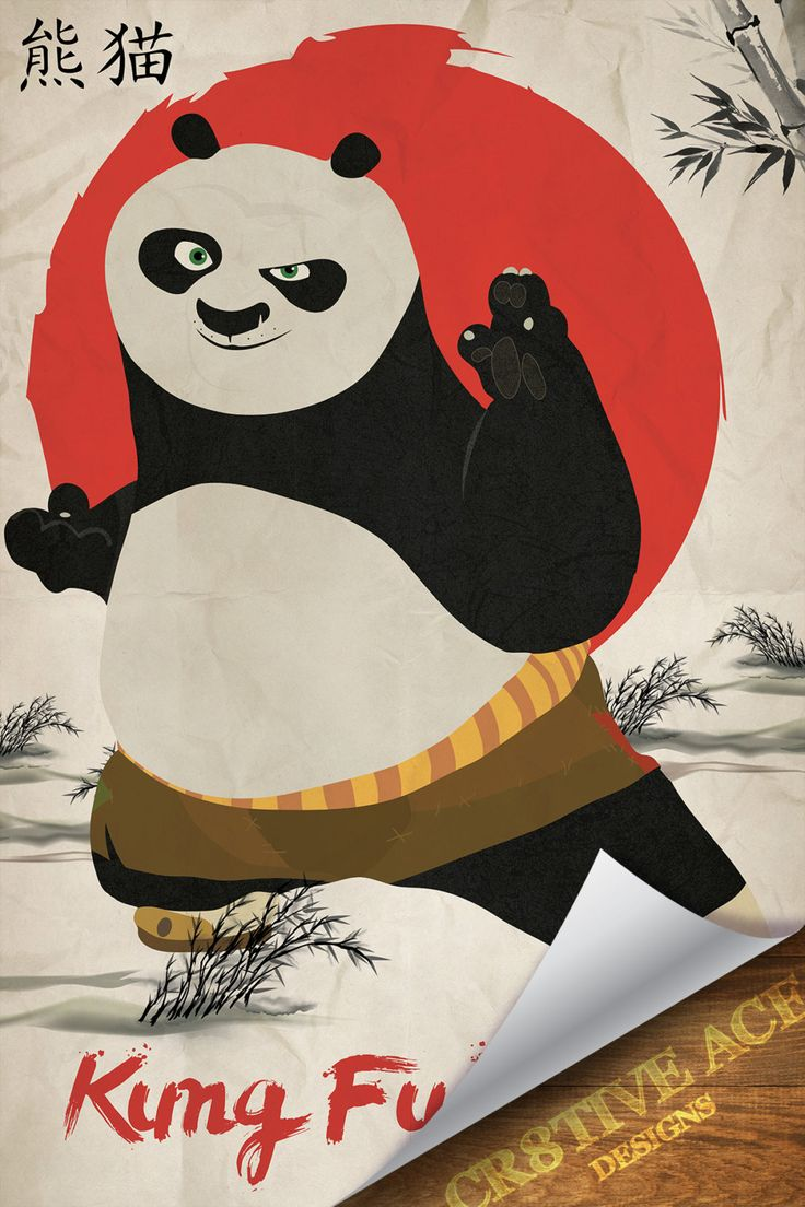 Kung Fu Panda Movie Poster Po INSTANT DOWNLOAD /Kung Fu Panda Movie Poster / Kung Fu Panda / Po by Cr8tiveACE on Etsy