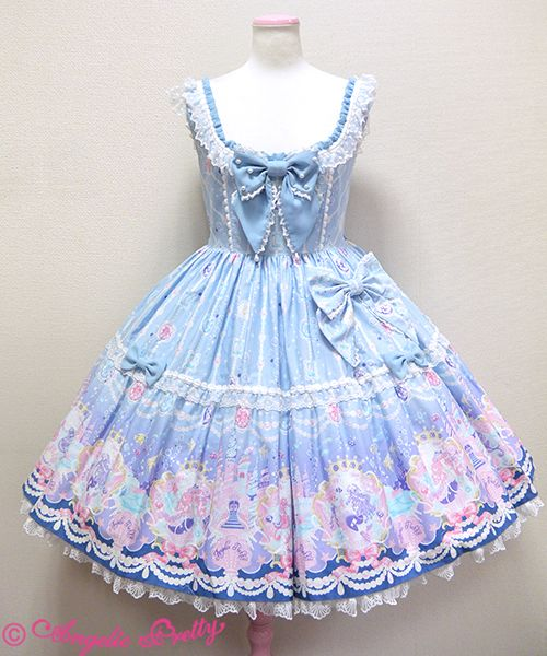 Kawaii Lolita fashion - Angelic Pretty dress Marine Kingdom I want this in either Sax > Lavender > Pink