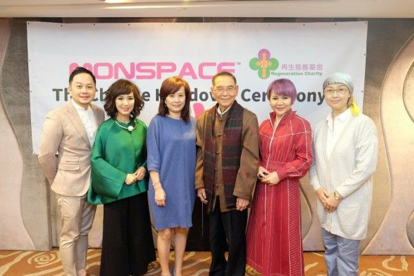 Monspace Donates to Regeneration Charity Fund Hong Kong to Aid the Sick and Differently-abled