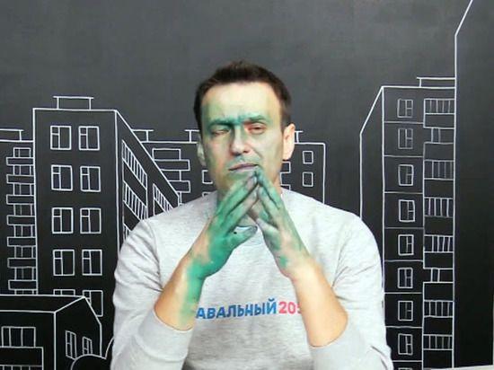 Навальный должен стрелять http://apral.ru/2017/04/28/navalnyj-dolzhen-strelyat/  Навальному плеснули зелёнкой в глаза. И не в первый раз. Это ответ очень высокопоставленных людей. Он тыкал им в глаза [...]