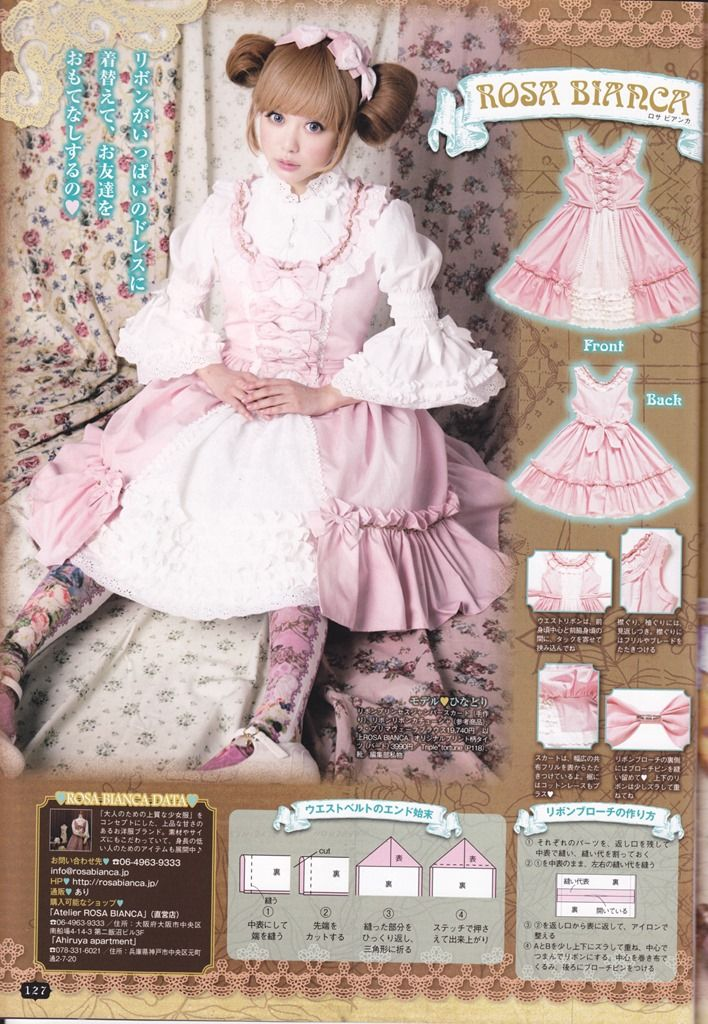 203 best Lolita \\ (*∆*) / images on Pinterest | Clothes patterns ...