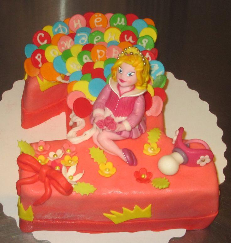 Торт принцесса жасмин как сделать