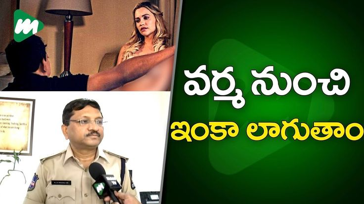 Ram Gopal Varma's GST: Face To Face With Additional DCP Raghuveer - MOJO TV Face To Face With Additional DCP Raghuveer Over Ram Gopal Varma's GST #RGV #DCP #GST #DCPF2F #RGVGST #CCSPolice #MOJOTV     MOJO TV India's First Mobile Generation News Channel is THE next generation of news! It is Indias First MOBILE.NEWS.REVOLUTION.  MOJO TV redefines the world of news. MOJO TV delivers to the sophisticated audience local and global news content on a real-time basis. It is no longer about Breaking…