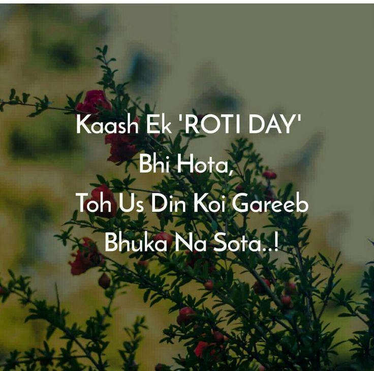how to speak english in urdu