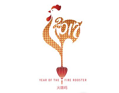 """Check out new work on my @Behance portfolio: """"Russo Design 2017 Year of the Rooster"""" http://be.net/gallery/46631469/Russo-Design-2017-Year-of-the-Rooster"""