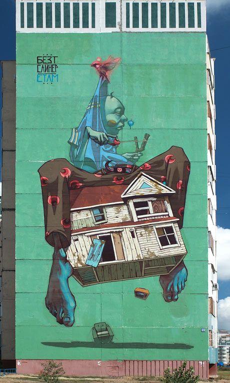 Etam Cru Mural in Kazan