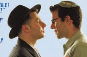 Lesbian Jews 6