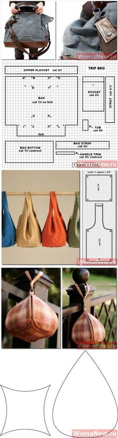 Выкройки сумок из ткани | WomaNew.ru - уроки кройки и шитья!