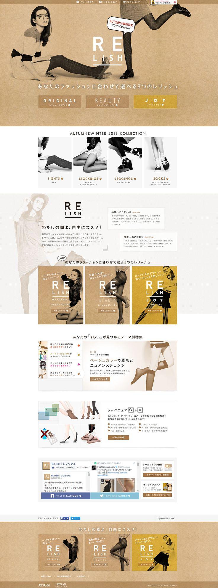 あなたのファッションに合わせて選べる3つのレリッシュ【ファッション関連】のLPデザイン。WEBデザイナーさん必見!ランディングページのデザイン参考に(かっこいい系)