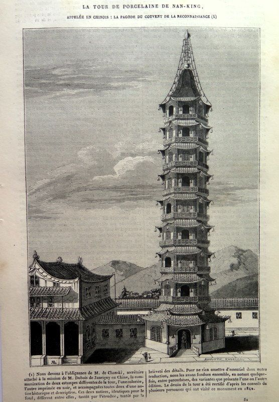 1844 The Porcelain Tower or Pagoda of Nanjing by LyraNebulaPrints