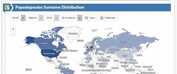 Βρείτε τους συνεπώνυμούς σας σε όλο τον κόσμο: Πόσο κοινό είναι το επίθετό σας σε άλλες χώρες - ΕΛΕΥΘΕΡΙΑ Online