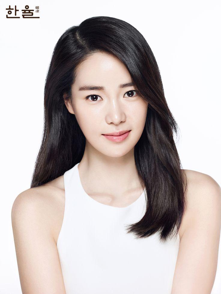 Lim Ji Yeon - Hanyul Cosmetics