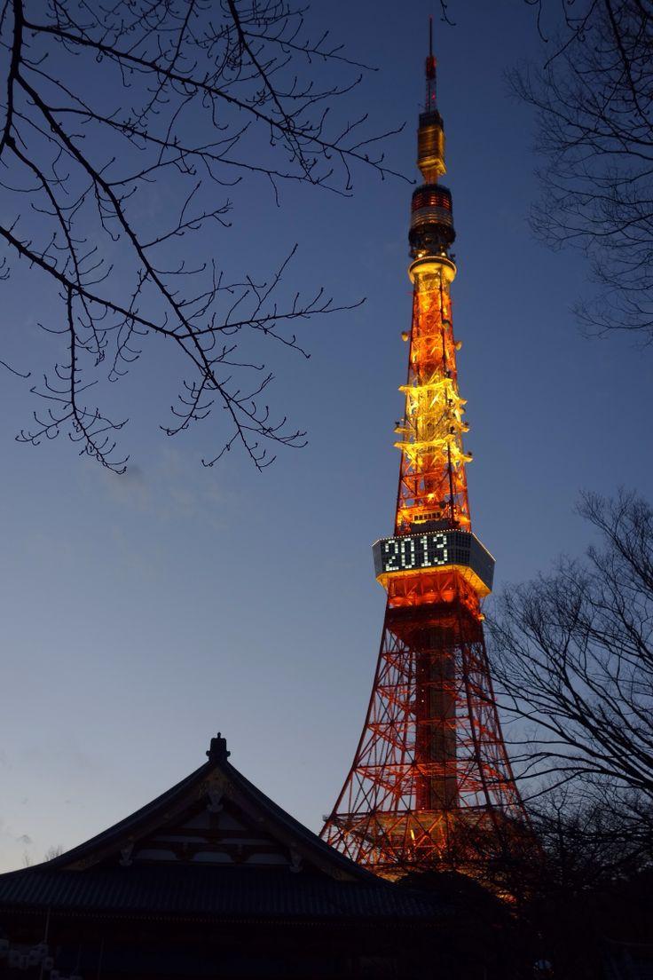 TOKYO Tower 2013