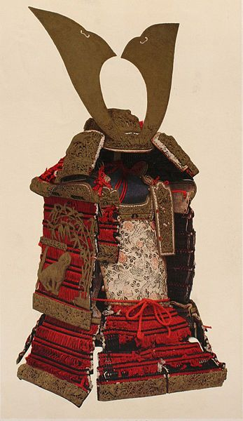 Japanese samurai armour laced with red threads with bamboo, tiger, sparrow motif; from Kamakura era, 1185, Japan