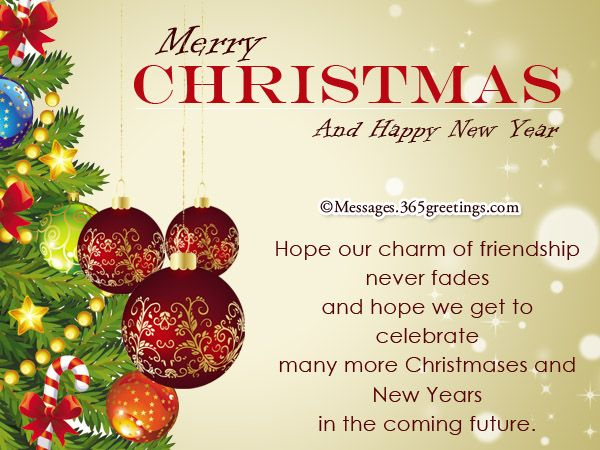 8 Awesome Christmas Card And New Year S Greetings Messages Happy Christmas Day New Year Greeting Messages New Year Greetings