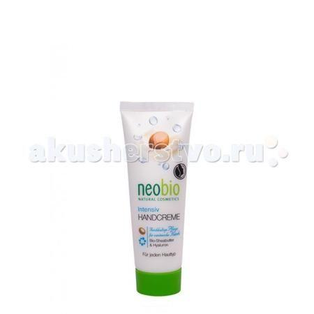 Neobio Интенсивный крем для рук 50 мл  — 260р. -----------------  Neobio Интенсивный крем для рук 50 мл.  Neobio интенсивный крем для рук с био -маслом плодов ши и гиалуроновой кислотой Успокаивает и интенсивно питает кожу. Богатая текстура с био-маслом плодов дерева ши и гиалуроновой кислотой особенно подходит для сухой и раздраженной кожи.   Благодаря сбалансированной рецептуре кожа рук постепенно восстанавливается. Регулярное применение крема Neobio делает кожу рук гладкой и нежной. Крем…