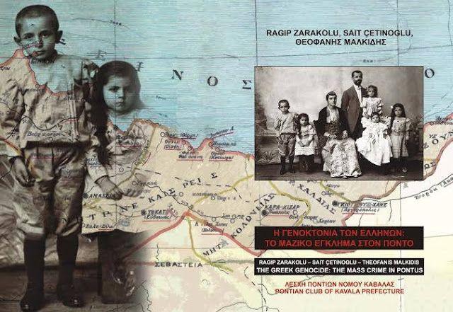 Santeos: Μία σημαντική έκδοση για τη Γενοκτονία