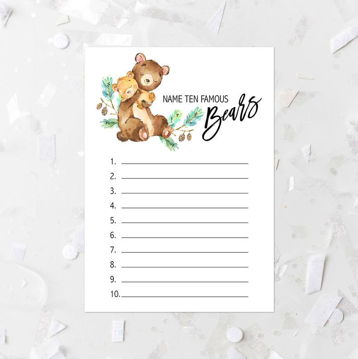 Woodland Name Ten Famous Bears Game Printable 10 Famous Bears Forest Baby Shower Guessing Games Woodland Animal Baby Shower Activity Bear by MossAndTwigPrints on Etsy