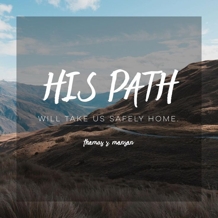 """The Savior's http://facebook.com/173301249409767 example provides a framework for everything that we do, and His words provide an unfailing guide. His path will take us safely home."" From #PresMonson's http://pinterest.com/pin/24066179228814793 inspiring #LDSconf http://facebook.com/223271487682878 message http://lds.org/general-conference/2014/10/ponder-the-path-of-thy-feet #JesusChrist #HeistheWay #WordofGod #SurePath #ShareGoodness"