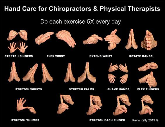 Hand exercises to stop pain from giving massages
