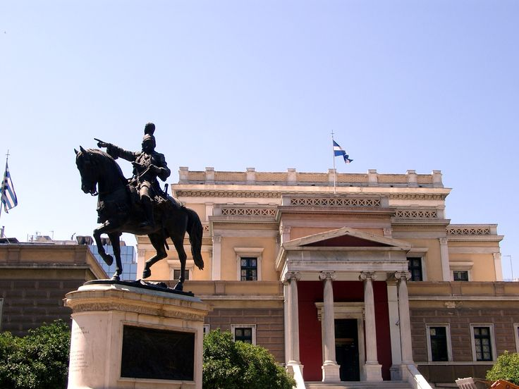 Athen:   Museum