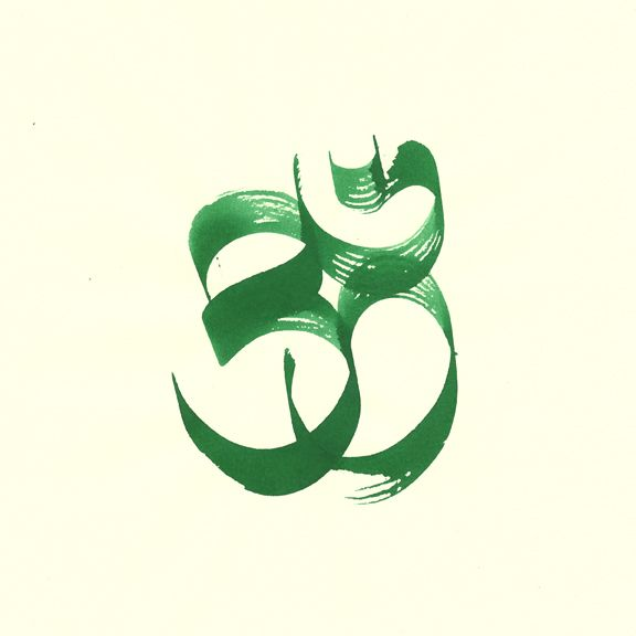 Calligraphy Aum Post_325 | Calligraphy a day!