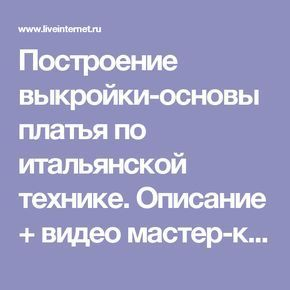 23 best images about литература on Pinterest | Posts, Cas and Of