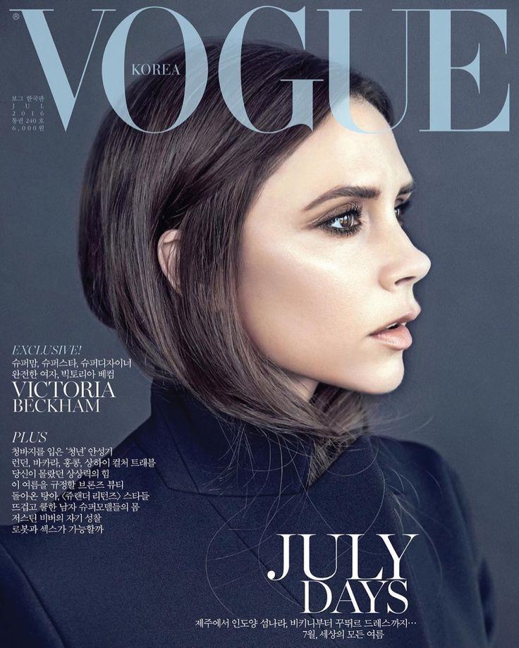 Victoria Beckham Poses in Effortlessly Chic Looks for Vogue Korea
