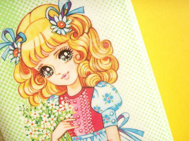 Kawaii Vintage Japanese Pencil Case Shojo Illustration Japan 70s