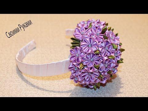 Ободок Канзаши Фиалка/ Kanzashi Flower Headband - YouTube
