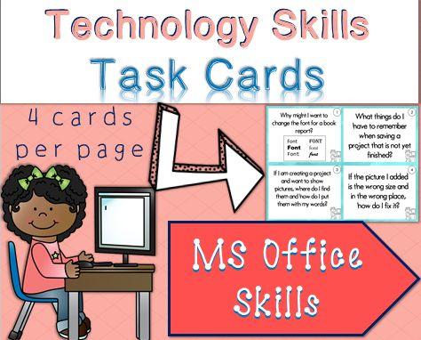 Computer Skills Task Cards. Use these task cards as essential questions to guide your student's learning and/or as an assessment tool. They are ideal for intermediate grades students. Each card was designed to guide a lesson using the MS Office suite of products. All of the lessons could be done in MS PPT as an introduction and then students can transfer their knowledge to the other MS Office products like Word and Excel. $