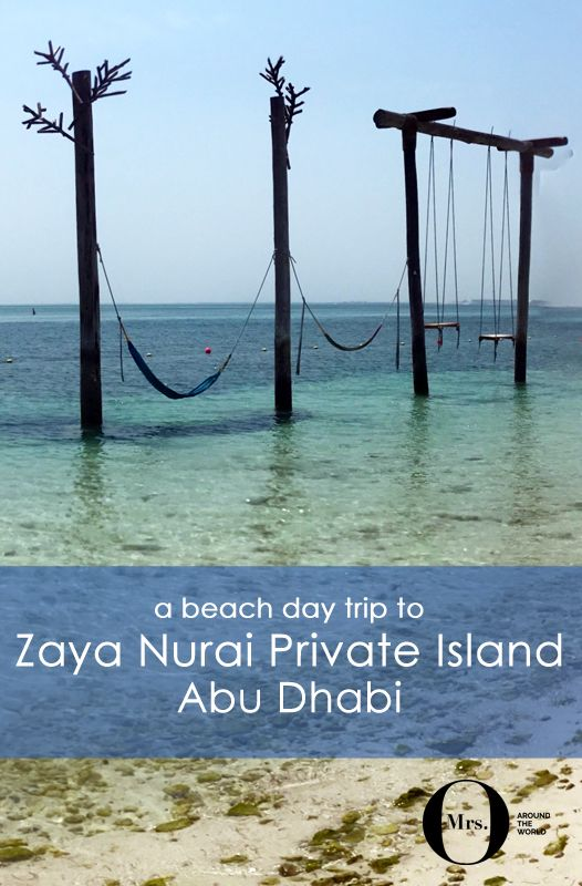 On a recent trip to Abu Dhabi, we went for a day trip to somewhere quite special: a private island located off the mainland, Zaya Nurai private island. The beach was lovely, there is a bar which has a pool and, if you must know, probably the nicest pina coladas I have had in a long time. And - the swings!