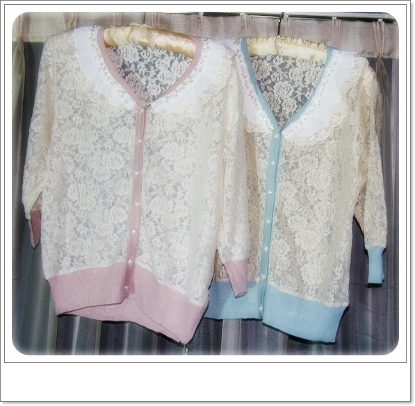 Lace Cardigan Rp195rb