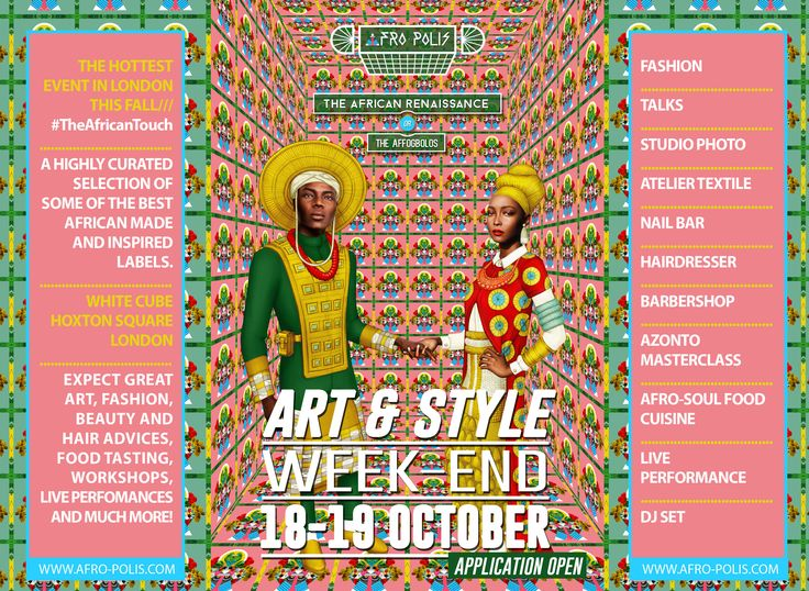 AFROPOLIS Brings to London The Art & Style Weekend