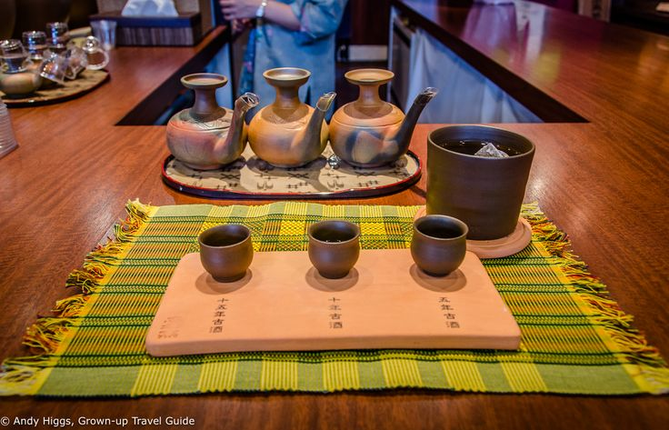 One of the benefits of my early arrival in Naha City, the capital of Okinawa, was that unlike the rest of the group I had time to visit an awamori distillery after lunch on my first day. It was worth the long, long journey and ridiculously early departure from home...after meeting my guide Seiko at the airport who took me for lunch I had a private tour of the factory and then it was time for tasting. Awamori is unique to Okinawa and is a strong spirit made from rice - but distilled rather…