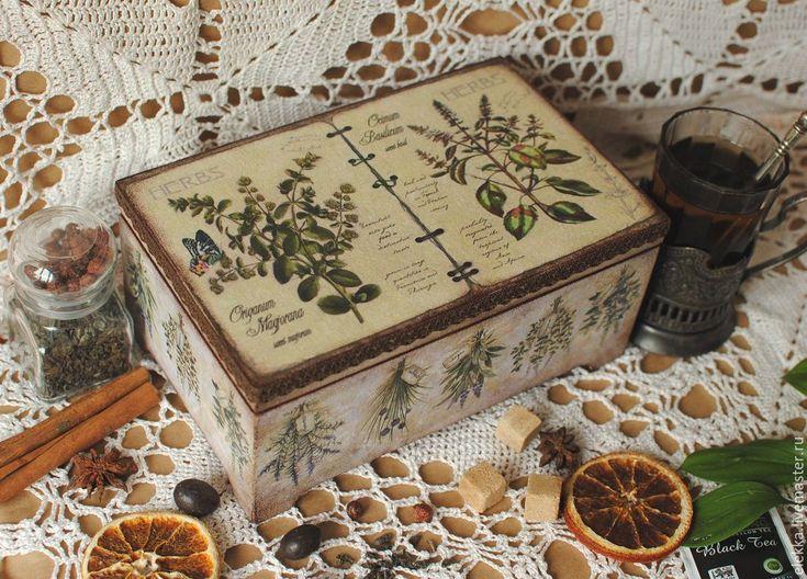 Купить или заказать Чайная шкатулка 'Herbs' в интернет-магазине на Ярмарке Мастеров. Шкатулка для чайных пакетиков в стиле прованс. Прованс - французская интерпретация стиля 'кантри'. Прованский стиль создан для тех, кто ценит простоту, деревенскую наивность и уют. Кроме чайных пакетиков,в шкатулке также можно хранить листовой чай, сухие травы, сладости в упаковке и другое по вашему выбору. Все материалы, использованные в работе на водной основе и безопасны для здоровья.…