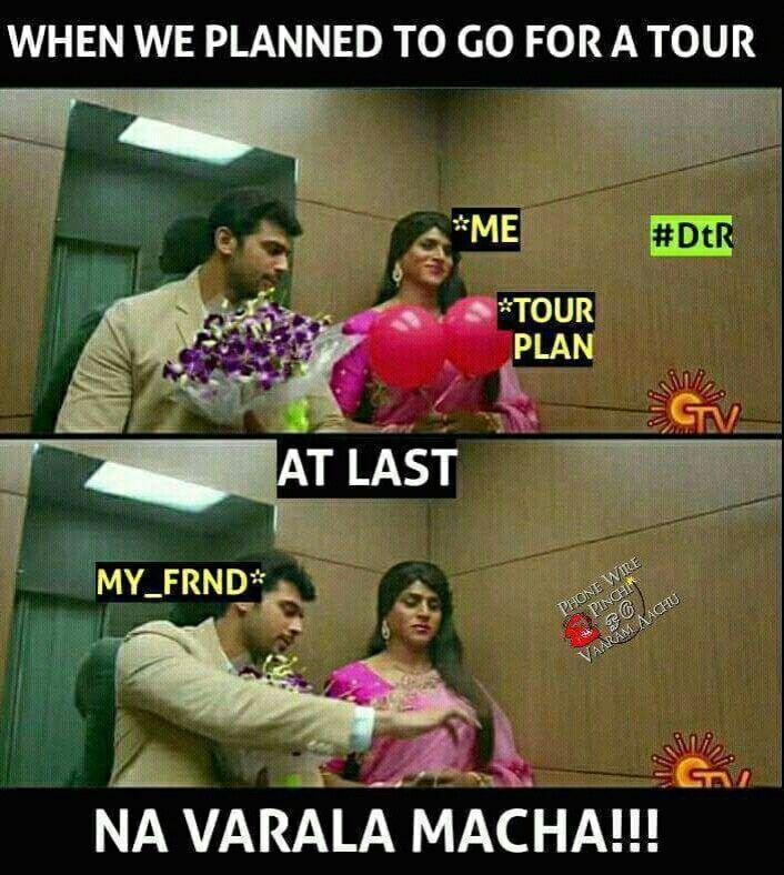 Pin By Janani Shankar On Tamil Memes Funny Best Friend Memes