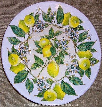 "Тарелка ""Лимоны"". Handmade.Мастер Елена Сухенко."