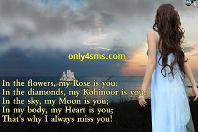 Love u msg for girlfriend in hindi