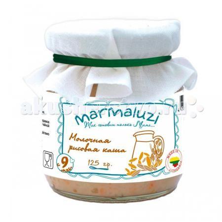 Marmaluzi Пюре каша молочная рисовая с 9 мес. 125 г  — 85р. ----  Marmaluzi Пюре каша молочная рисовая сытная кашка с натуральным коровьим молоком и сливочным маслом из экологически-чистых Литовских фермерских хозяйств идеально подходит для введения прикорма детям с 9-ти месяцев.   В составе содержится натуральный сахар и лактоза.   Эту кашу рекомендуем в качестве одного из первых блюд.   Без клейковины.  Особенности: 100% натуральный продукт  без ароматизаторов, красителей и консервантов…