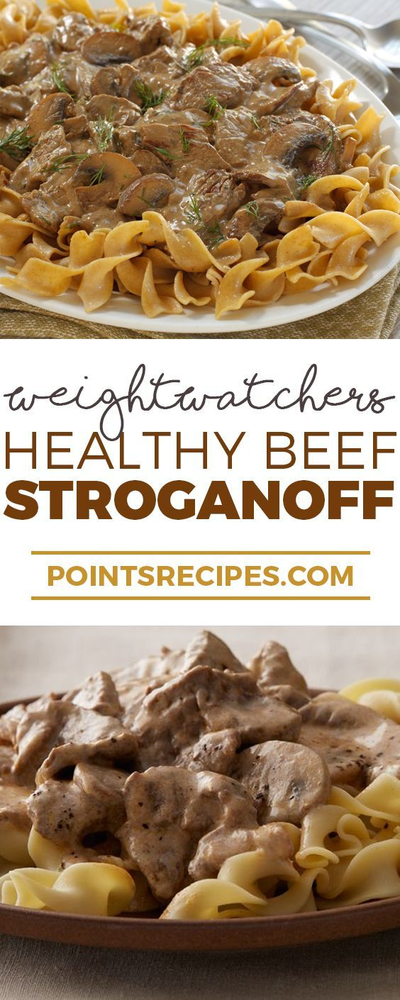 Healthy Beef Stroganoff (Weight Watchers SmartPoints)