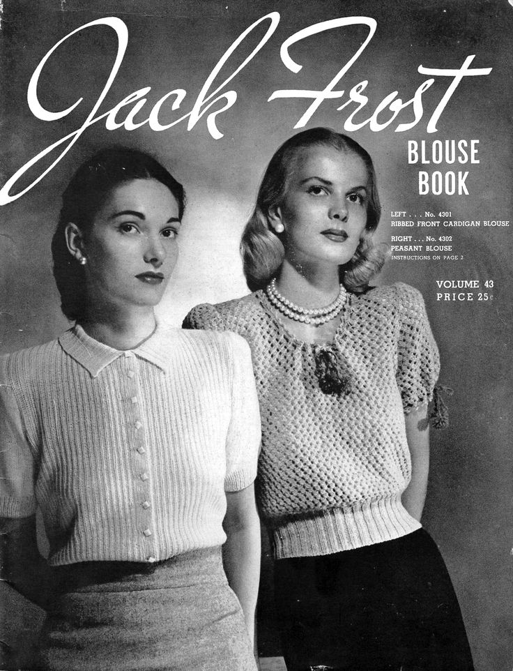 Free Patterns 1940's Knitting - Jack Frost Blouse Book Vol 42