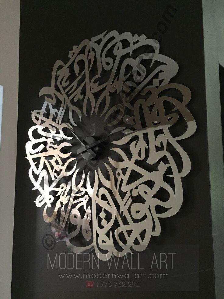 Modern islamic wall decor : Islamic art in stainless steel handpicked ideas to