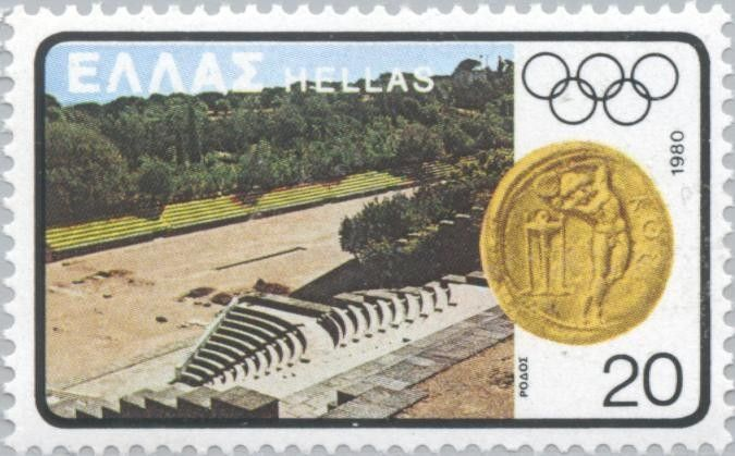 Sello: Moscow 1980 - Rhodes Stadium, Coin from Kos (Grecia) (Olympic Games) Mi:GR 1424,Yt:GR 1402,AFA:GR 1442
