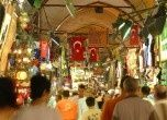 Your ultimate guide to life in Istanbul – #Guide #…