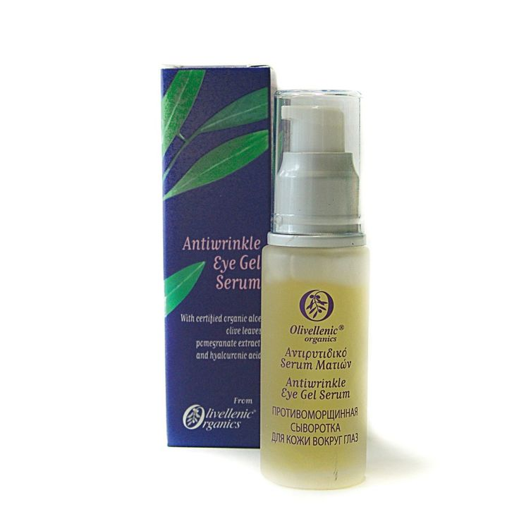Olivellenic organics antiwrinkle eye gel serum