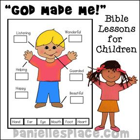 "Bible Lessons for Children - ""God Made Me"" Bible Lessons for Preschool and Elementary Children from www.daniellesplace.com"