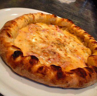 Pizzaria Gema